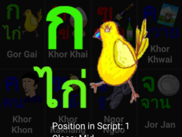 Learn Thai Alphabet Letter